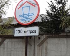 Thăm nhà máy nước Baikal