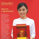 Văn hóa tặng quà của người Việt