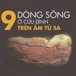 Bộ sưu tập Ấm Tử Sa vẽ núi sông trên cửu đỉnh triều Nguyễn - Phần 3 - Hết