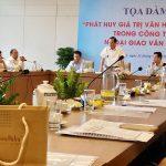 """Tọa đàm """" Phát huy giá trị văn hóa Việt Nam trong công tác ngoại giao văn hóa"""""""